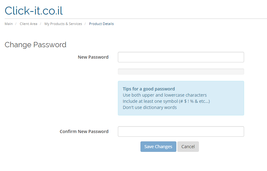 Login / Reset Password to My Account (Cpanel)